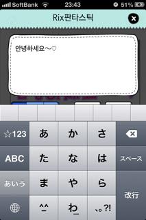 글꼴짱フォントちゃん02