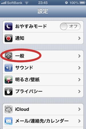 iphone01
